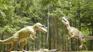 Dinopark