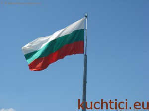 bulharsko-vlajka-tarnovo-carevec-5585